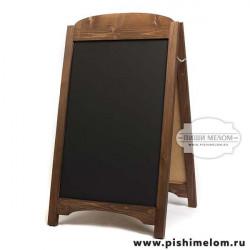Меловой деревянный штендер Конгур, 55х85х110
