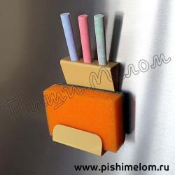 Подставка для мелков и губки