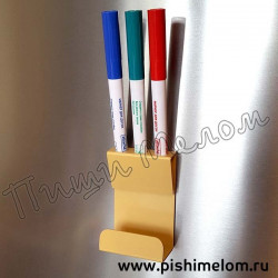Подставка для маркеров и тряпочки