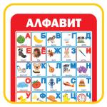 Плакаты для детей